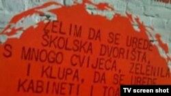 UNICEF u BiH je u maju 2010. godine pokrenuo projekat kako bi učenicima osnovne škole pokazao važnost tolerancije i suživota