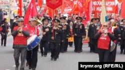 Шествие коммунистов в Севастополе, 7 ноября 2018 года