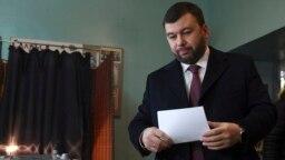 Денис Пушилин на избирательном участке в Донецке, 11 ноября 2018 года