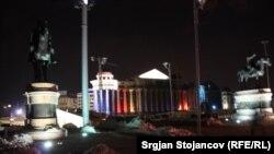 Pamje e Shkupit në dimër