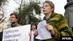В России прошли многочисленные акции в защиту бывшего юриста ЮКОСа