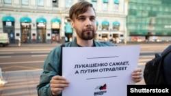 Пикет в поддержку Алексея Навального, Санкт-Петербург, август 2020