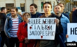 Участники акції протесту біля Харківської ОДА проти підписання Україною так званої «формули Штайнмаєра». Харків, 2 жовтня 2019 року