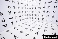 Буквы польского алфавита