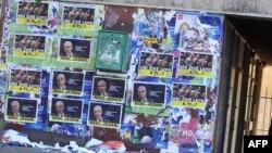 Postizborni plakati u Srbiji, 2012.