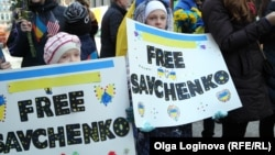 A rally in New York in support of Nadia Savchenko