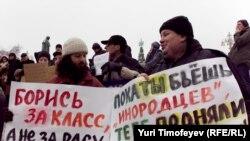 """Оьрсийчоь -- """"Москох массеран а ю"""" цIе йолчу гуламехь, Москох, 26Dec2010."""