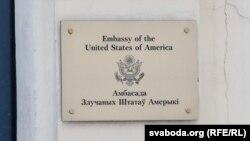 Посольство США в Білорусі. Мінськ, 11 січня 2019 року