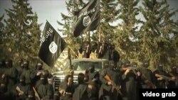 ارشیف، د داعش جنګیالي