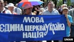 Учасники хресної ходи у столиці України (архівне фото)