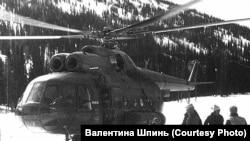 В труднодоступные районы участников забрасывал вертолет