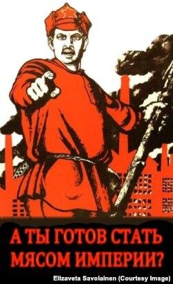 Антивоенный плакат Елизаветы Саволайнен к митингу 20 сентября