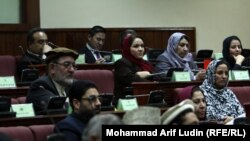 د افغانستان ولسي جرګه