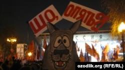 """Митинг """"За честные выборы"""" в Москве 5 марта"""