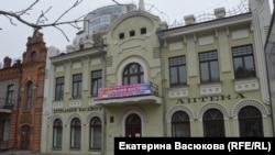Аптека, принадлежавшая отцу Пермякова. Хабаровск