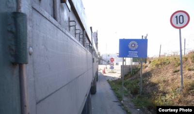 Granični prelaz Merdare - ilustracija: flickr