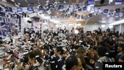 Pristalice Netanjahua u sjedištu stranke slave rezultate izbora, 23. januar 2013.