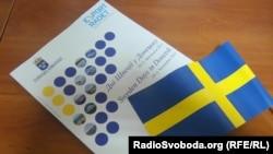 Дні Швеції в Донецьку, 10 листопада 2011 року