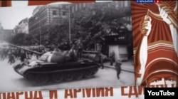 Кадр из российского пропагандистского фильма о вторжении 1968 года в Чехословакию войск стран Варшавского договора