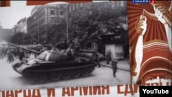 "A screen grab from the Russian documentary on the Soviet-led ""helpful"" invasion of Czechoslovakia in 1968"