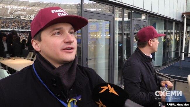Із трибуни за дебатами між кандидатами спостерігав Сергій Березенко