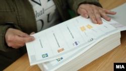 Foto nga zgjedhjet presidenciale në Maqedoninë e Veriut.