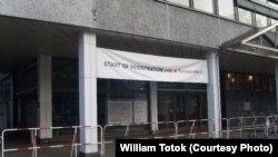 Centrul pentru înregistrarea refugiaţilor şi solicitanţilor de azil din Berlin
