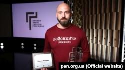 Журналіст Павло Казарін під час вручення йому Премії імені Георгія Гонгадзе. Київ, 21 травня 2020 року