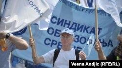 Arhivski snimak sa ranijih protesta prosvetara