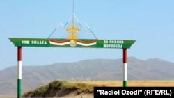 Tajikistan -- Entrance of Shuroobod district, Khatlon region, 22Jul2011