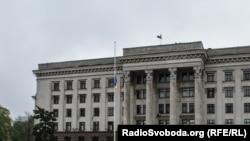 Будівля Будинку профспілок на Куликовому полі, де сталася трагедія