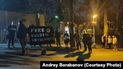 Акция в поддержку российских анархистов, Прага, 27 февраля 2020 года