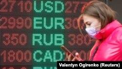 Останні два тижні українська гривня зміцнюється після рекордного падіння через запровадження карантину