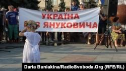 Черкаси протестують: «Україна без Януковича, Черкащина без Тулуба»