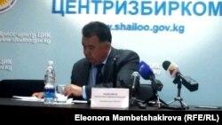 БШК төрагасы Туйгуналы Абдраимов.