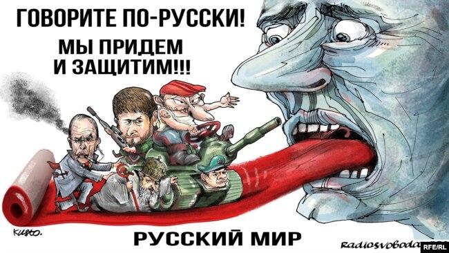 У нас немає достовірної інформації про захоплених Росією моряків, - Генштаб ЗСУ - Цензор.НЕТ 7260