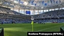 The center of attention is the new world-class Nizhny Novgorod stadium at the confluence of the Oka and Volga rivers, with a capacity of nearly 45,000 fans.