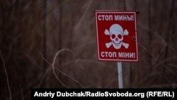 Пункт пропуску «Золоте» на Луганщині залишається замінованим із боку бойовиків