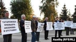 Пікет у Казані на підтримку кримських татар, 26 вересня 2014 року