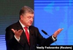 Петро Порошенко. Гомель, 26 жовтня 2018 року