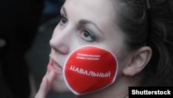 """Журналистка Александра Астахова, участница """"народного схода"""" в поддержку Навального 18 июля 2013 года"""