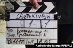 Cъемки сериала «ДеФективи»