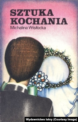 «Мистецтво кохання» Михалини Вислоцької (Państwowe Wydawnictwo «Iskry», 1978)