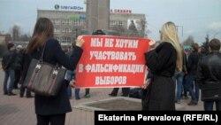 Митинг студентов Государственного технического университета в Иркутске, 16 апреля 2014
