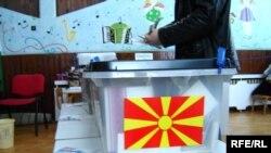 Партиите поделени околу евентуални предвремени избори