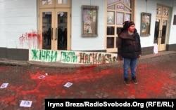 Учасниця акції за права жінок Віта Коваль після нападу