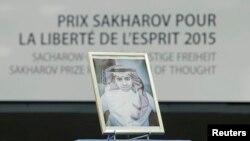 Raif Badawi, portret