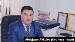 Абдыжапар Аккулов.