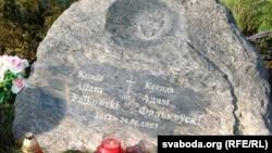 Камень на месцы расстрэлу ксяндза Адама Фалькоўскага ў Лідзе