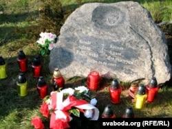 Памятны камень на месцы расстрэлу Адама Фалькоўскага
